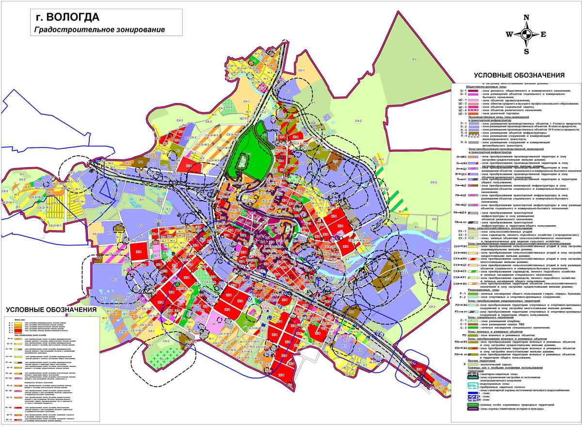 Схемы карты градостроительного зонирования