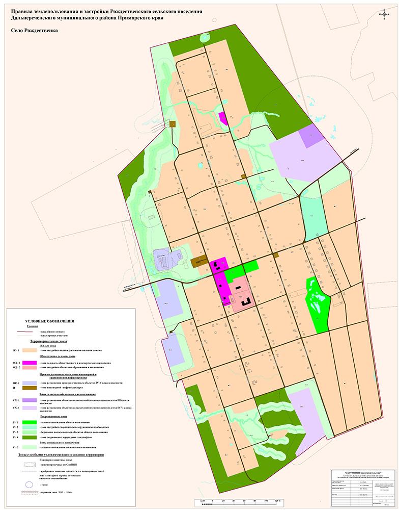 5) Сальское сельское поселение