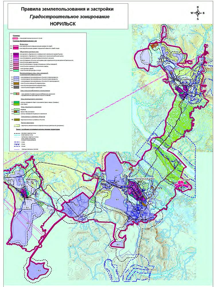Правила землепользования и застройки муниципального образования город Норильск