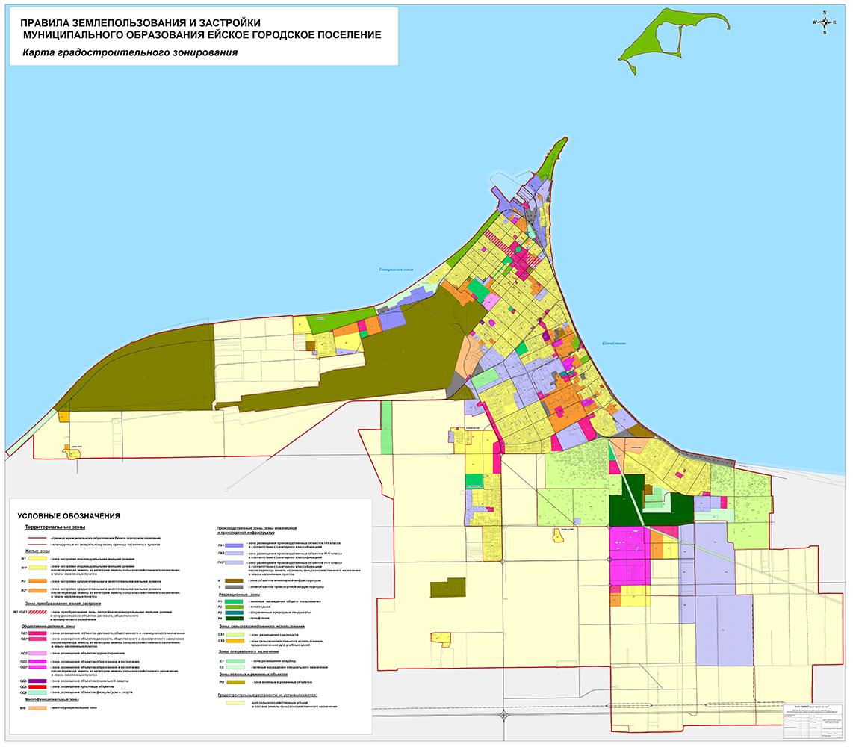 Карта Градостроительного зонирования
