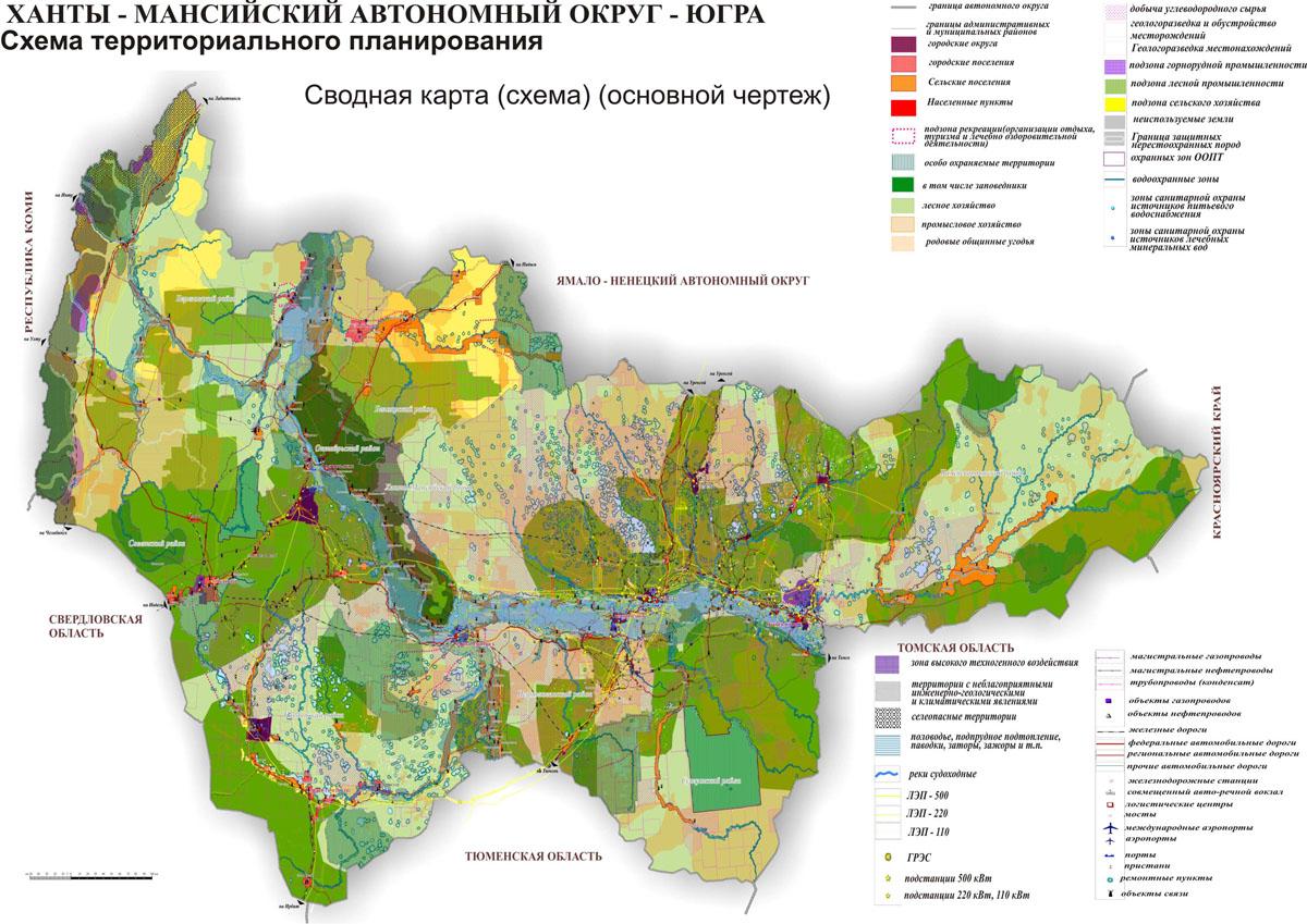 Схема территориального планирования российской федерации карты фото 520